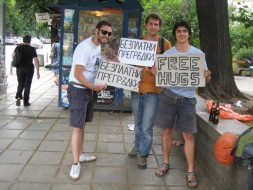 Bulgaria — Free Hug